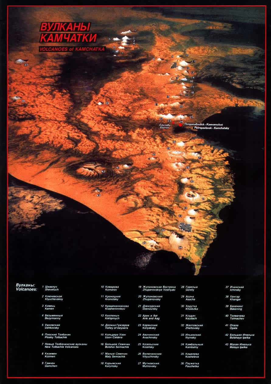 ����� ��������, ��������, Kamchatka, volcano map